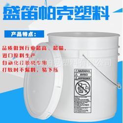 20L灌封胶专用桶、太阳能光伏组件密封胶专用桶、光伏硅胶专用桶图片