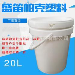 水性金属涂料桶,水性防腐涂料桶,水性油墨专用桶、木胶专用桶图片