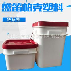 链条专用包装桶、链条盖、10KG 20KG 40KG铁链桶图片