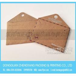 牛皮纸信封式项链包装卡图片