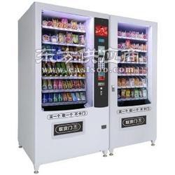 室外自动售货机/问鼎机器sell/多功能自动饮图片