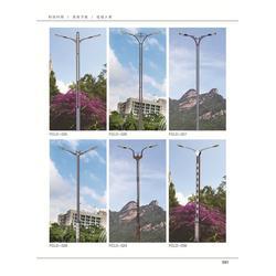 台湾led路灯_led路灯维修_环球太阳能图片