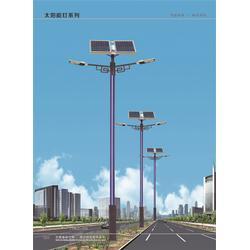环球太阳能(图)、太阳能路灯控制器、安徽太阳能路灯图片