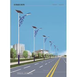 宁德风光互补路灯-环球太阳能-led风光互补路灯厂家图片
