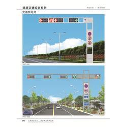 交通信号灯厂家、广西交通信号灯、环球太阳能(多图)图片