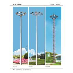 江苏高杆灯|环球太阳能(在线咨询)|高杆灯配置参数图片
