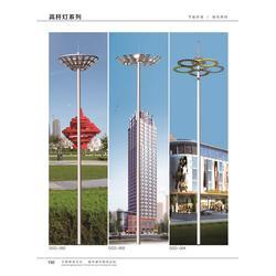 吉林高杆灯,环球太阳能,高杆灯配置参数图片