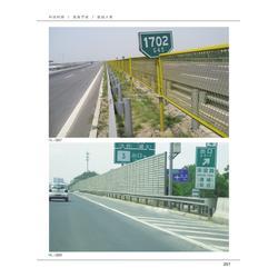 交通标志标牌,环球太阳能,交通标志标牌销售图片
