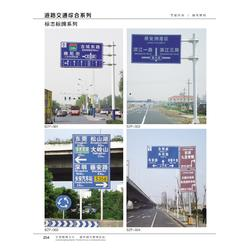 环球太阳能,交通监控,道路交通监控杆图片