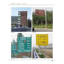 交通标志标牌制作|珠海交通标志标牌|环球太阳能(多图)图片