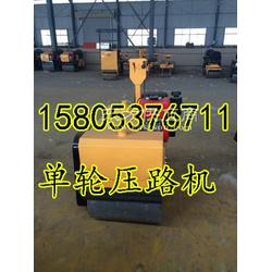 汽油机压实机生产单轮振动压路机图片
