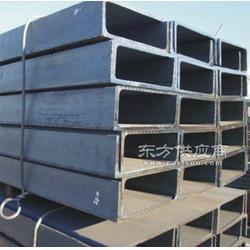 供应 欧标槽钢UPN240现货 规格表 理重表图片