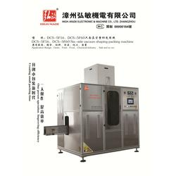 绵阳米砖真空包装机、【漳州弘敏机电】、好用的米砖真空包装机图片