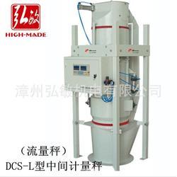 电子定量包装秤生产_漳州弘敏机电有限公司_电子定量包装秤图片