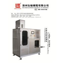 真空包装机饲料、漳州弘敏机电有限公司(在线咨询)、真空包装机图片