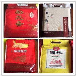 【弘敏杂粮包装机_谷物杂粮包装机哪家便宜_荆门谷物杂粮包装机图片