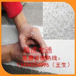 市政道路划线涂料工厂车间标线沥青路面防滑标线涂料图片