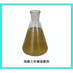 有碱速凝剂多少钱一吨-速凝剂-华伟银凯图片