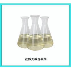 速凝剂供应商哪家好-速凝剂-华伟银凯图片