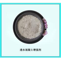 透水增强剂报价-华伟银凯-增强剂图片