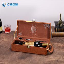 重庆包装盒-汇轩包装盒用料上乘-红酒包装盒图片