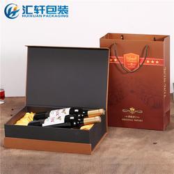 汇轩包装盒坚持高品质(图)、红酒包装盒哪家好、丽水红酒包装盒图片