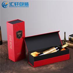 红酒盒哪家好-汇轩包装盒(在线咨询)红酒盒图片