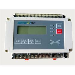 电气火灾监控系统出售、包头电气火灾监控系统、济南帕沃电子公司图片