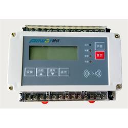 通化电气火灾监控系统|帕沃电子|电气火灾监控系统费用图片