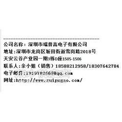 N4903A串型误码仪图片