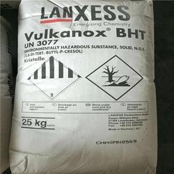 供应德国朗盛防老剂BHT264图片