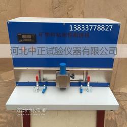 QFS-31矿物料粘附性刷洗机 矿物料粘附性试验仪图片