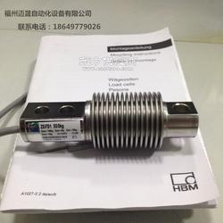 供应德国HBM传感器称重仪表及附件AC/DC15V/550mA图片
