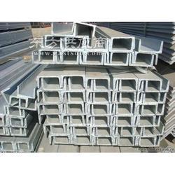 冷镀锌槽钢执行标准,冷镀锌槽钢公差对照表图片