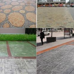 供应仿石地坪 仿木地面水泥压花路面厂家图图片