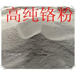 高纯度铬粉 金属铬 超细铬粉 电解铬粉 真空镀膜专用图片