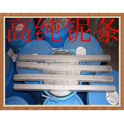 铌条 高纯 金属铌 炼钢 熔炼 铌管 铌粉图片