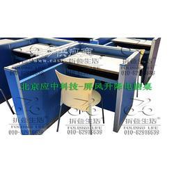 应中科技-科技蓝屏风升降式电脑桌-机考卡座-多功能语音桌图片
