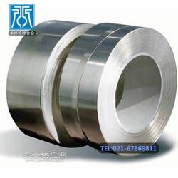 承怀供应高性能超薄1j85坡莫合金卷带 磁屏蔽用 1J85合金板图片