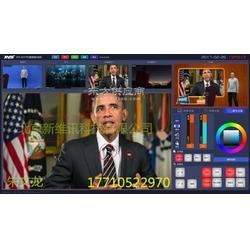 新维讯XMCP500互动绿板 高清录制直播系统图片