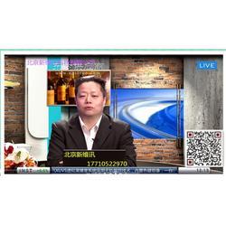 新维讯XUVS系列真4K真三维虚拟演播室系统图片