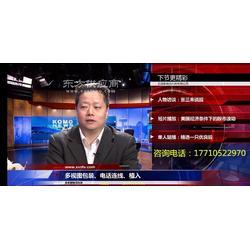 新维讯新媒体直播一体机 新媒体虚拟制作一体机图片