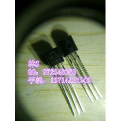 宏发继电器HF140FF024-2HS图片