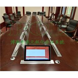 河南省无纸化会议-博聆音响-无纸化会议厂家图片