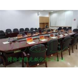 海口市无纸化会议、博聆音响、无纸化会议室图片