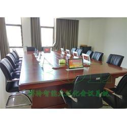 无纸化会议终端|广州无纸化会议|gzbol(查看)图片