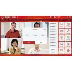会议室系统招标清单-会议室系统-博聆音响图片