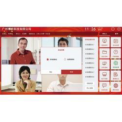 浙江省无纸化会议、博聆音响、无纸化会议系统标书图片