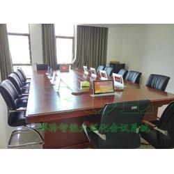 智能无纸化会议系统-博聆音响-饶平县无纸化会议系统图片