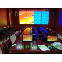 海口无纸化会议-移动无纸化会议系统-博聆音响(优质商家)